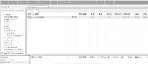 アテネ総合指数 IG証券取引画面